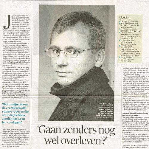 Interview-DeMorgen-2013-Dimitri-Casteleyn-Het-Feest